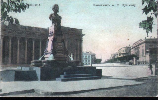 Pushkin Monument, Odessa, 1900-1914