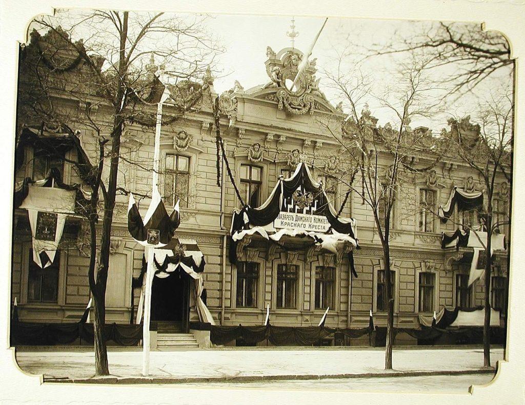 Red Cross. Odessa, 1900-1914