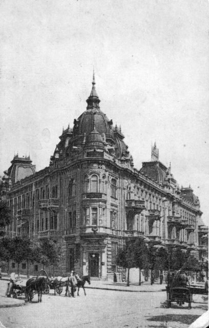 "The house of the ""Life insurance company"". Odessa, 1900-1914"