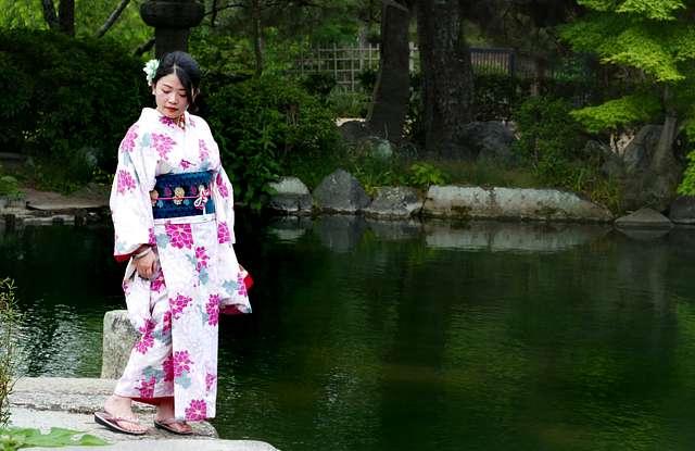 The kimono.