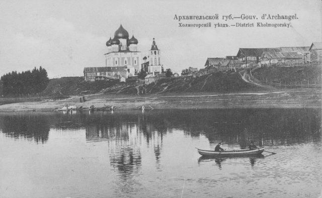 Arkhangelsk  Cathedral. Kholmogory