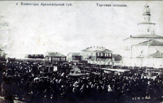 Kholmogory