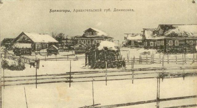 Kholomogory