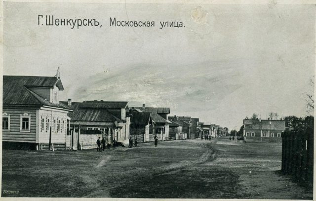Shenkursk - Moscow Street