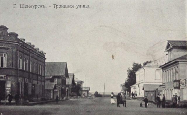 Shenkursk - Troitskaya street