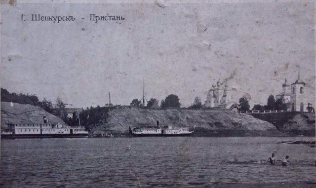 Shenkursk Embarkment