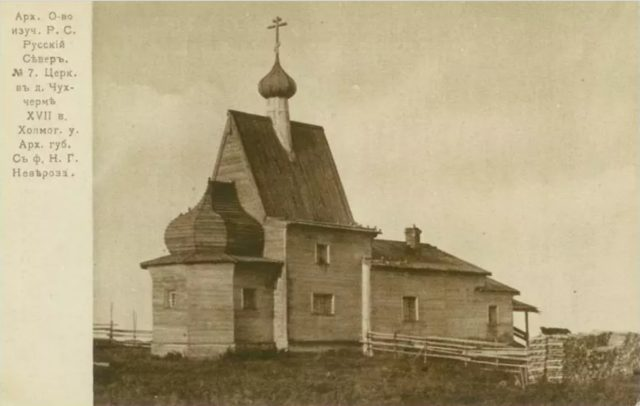 Surroundings of Kholmogory. Chukhcherma. Church of St. Basil the Blessed