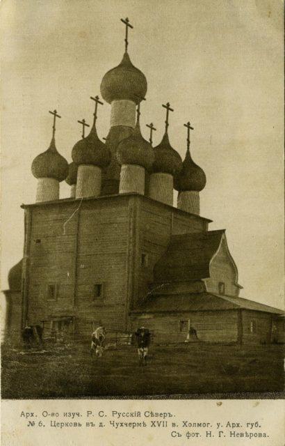 Surroundings of Kholmogory. Chukhcherma. The church of St. Elijah.