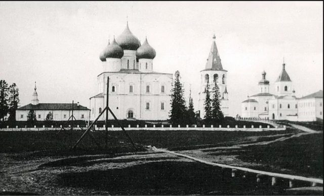 Transfiguration Cathedral Kholmogory Surroundings