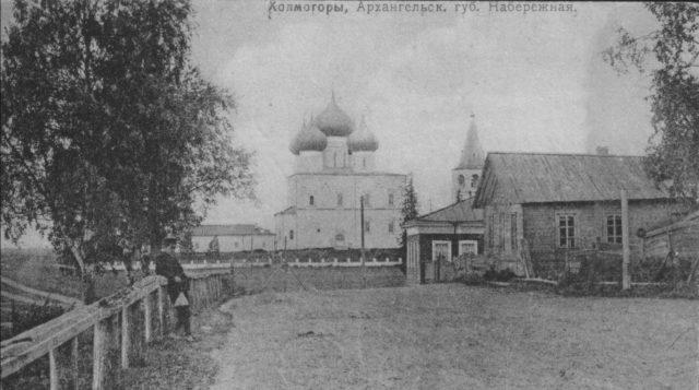 View of the Anthony-Siya Monastery.  Kholmogory