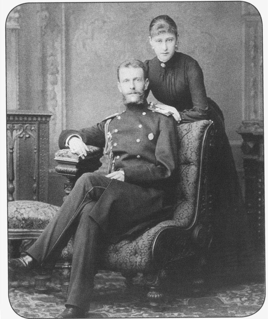 Grand Duke Sergey Alexandrovich. Grand Duchess Elisaveta Feodorovna.