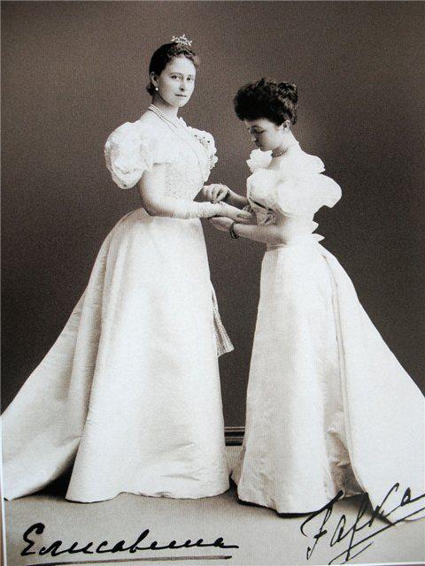 The Grand Duchess Elisaveta Feodorovna and her maid of honor Princess Lobanova-Rostovskaya (Fafka).