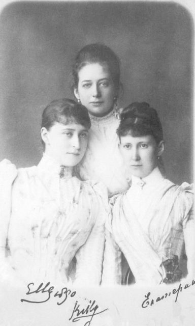 The Grand Duchess Elisaveta Feodorovna, the maid of honor of princess Ekaterina Kozlyaninova (Kitty) and the lecturer Ekaterina Shneider