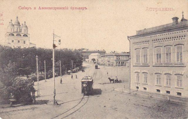 Astrakhan, Aleksandrovsky boulevard
