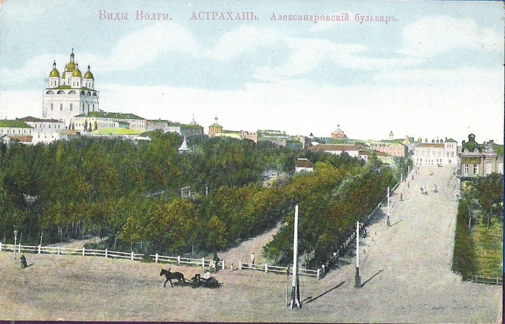 Astrakhan,  Alexander Boulevard