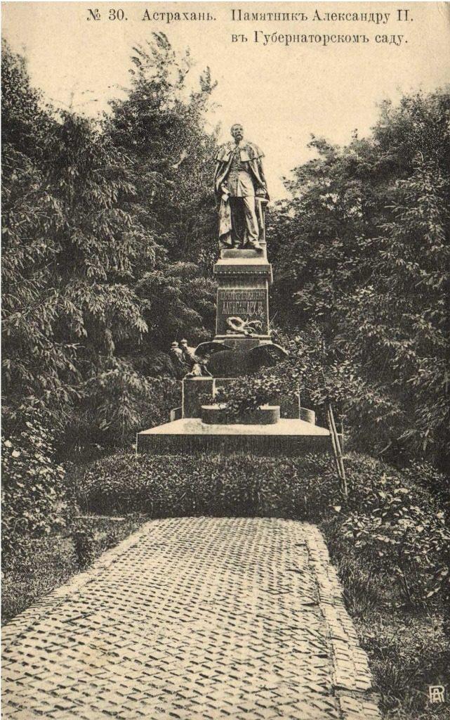 Astrakhan, Alexander II Monument