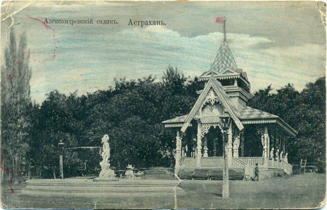 Astrakhan, Alexandrovskiy Garden.