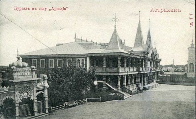 Astrakhan, Arcadia Garden.