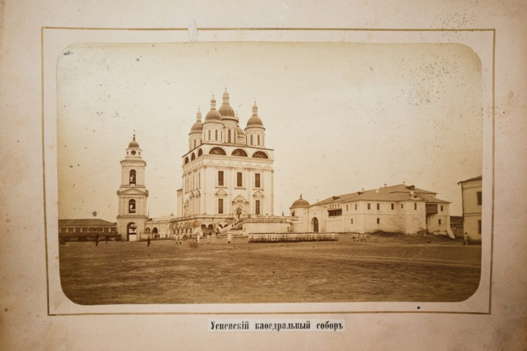 Astrakhan, Assumption Cathedral