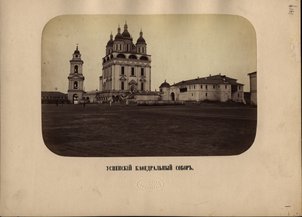 Astrakhan, Assumption Cathedral