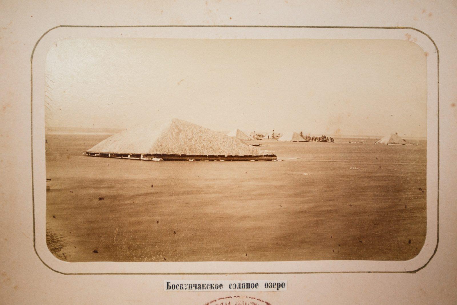 Astrakhan, Boshkunchak Salt Lake