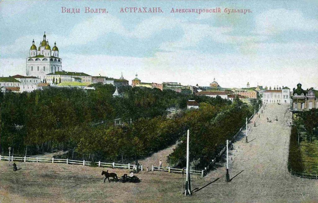 Astrakhan boulevard