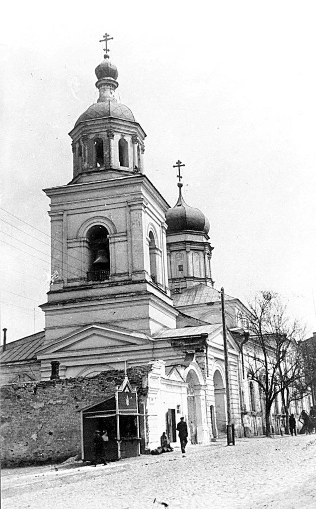 Astrakhan, Church of St. Nicholas