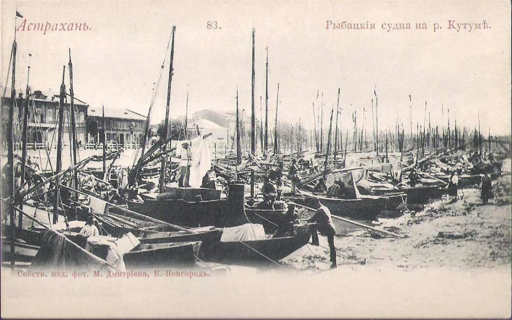 Astrakhan fishing boats in a harbor, on Kutum River