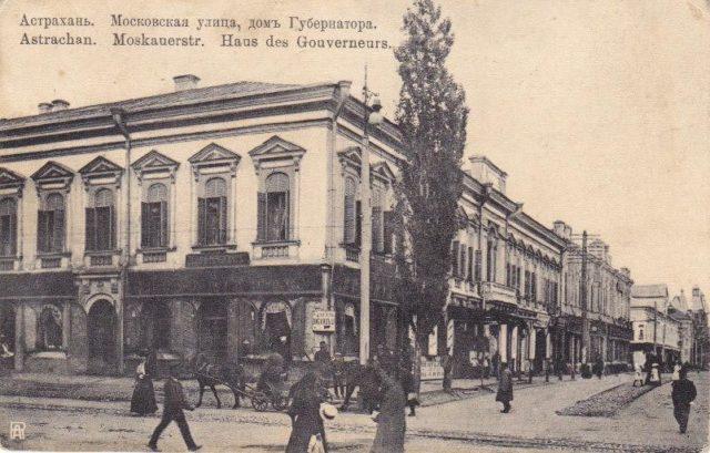 Astrakhan, governor house