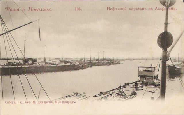 Astrakhan harbor, oil tankers on Volga river