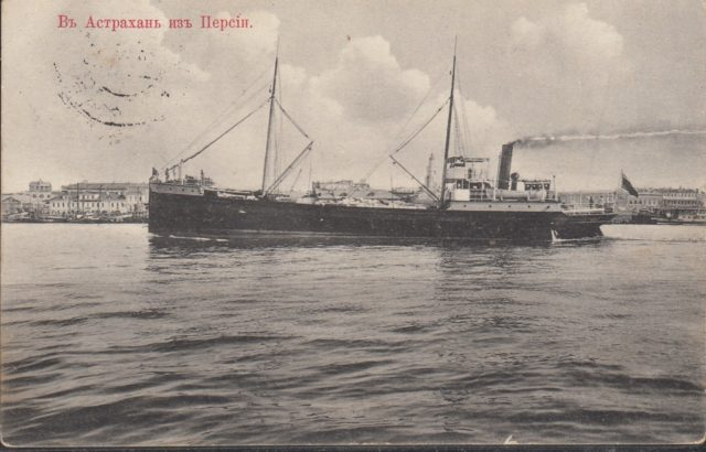 Astrakhan harbor, Persia-bound steamer