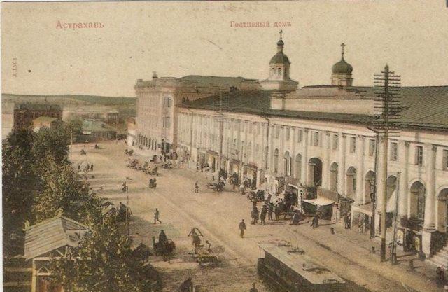 Astrakhan, Hotel
