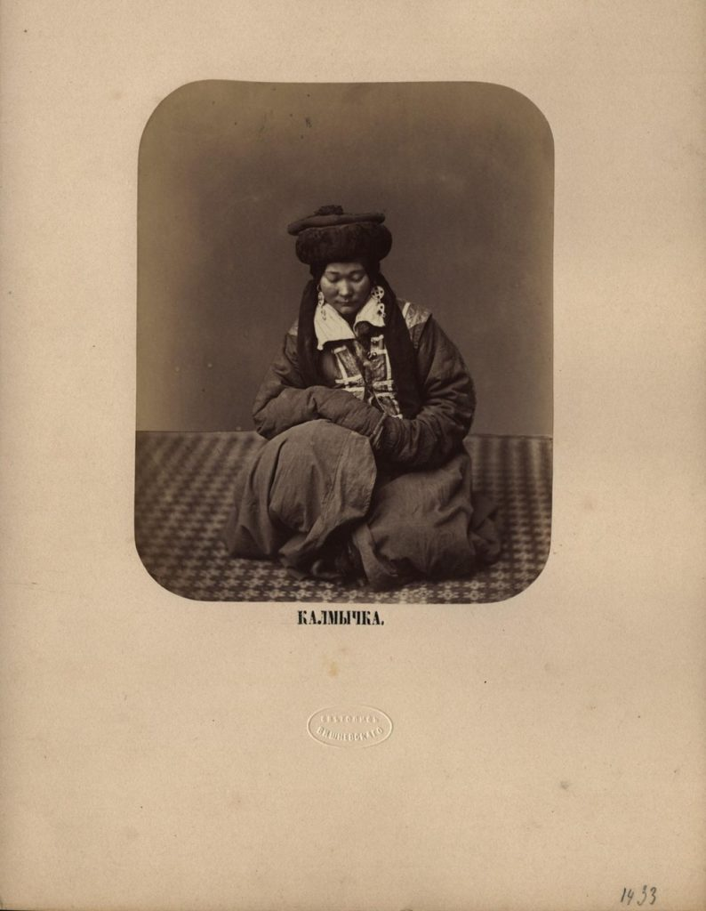 Astrakhan, Kalmyk Woman