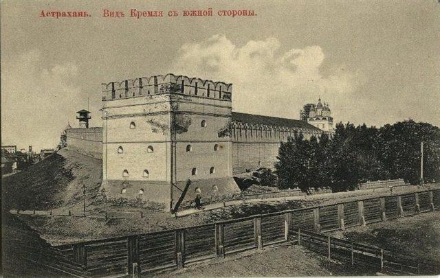 Astrakhan Kremlin view postcard