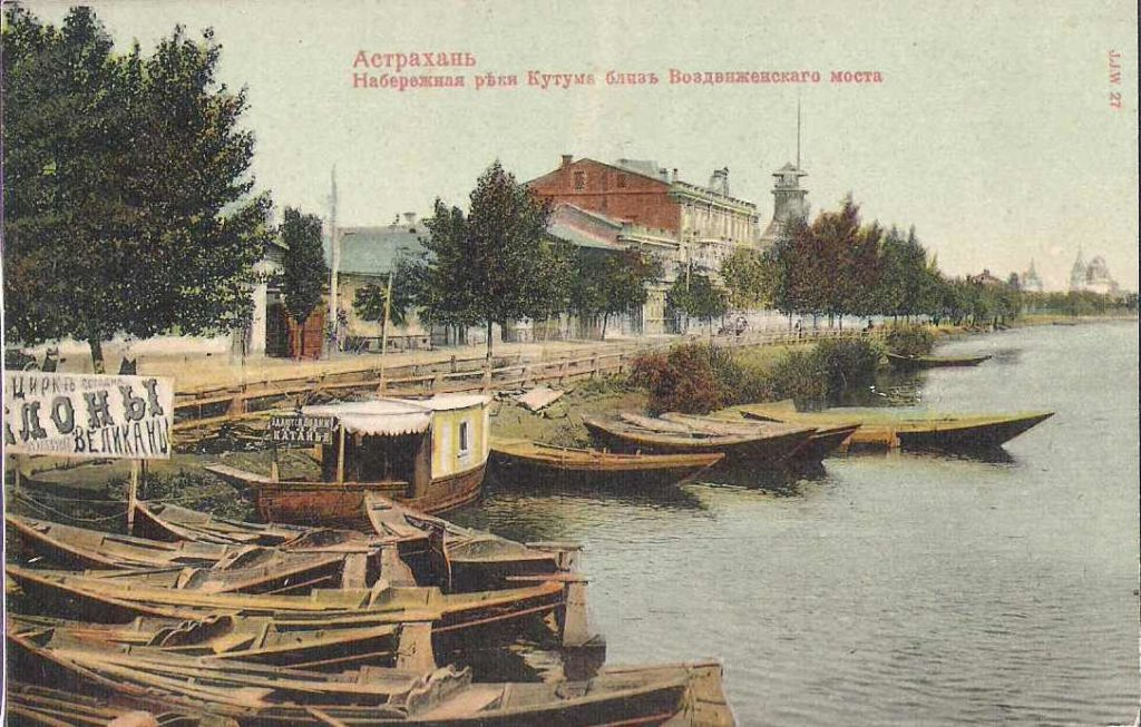 Astrakhan, Kutum River embankment