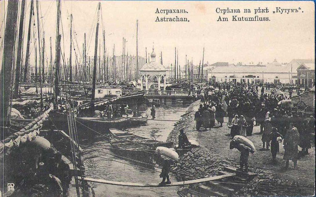 Astrakhan, Kutum river harbor