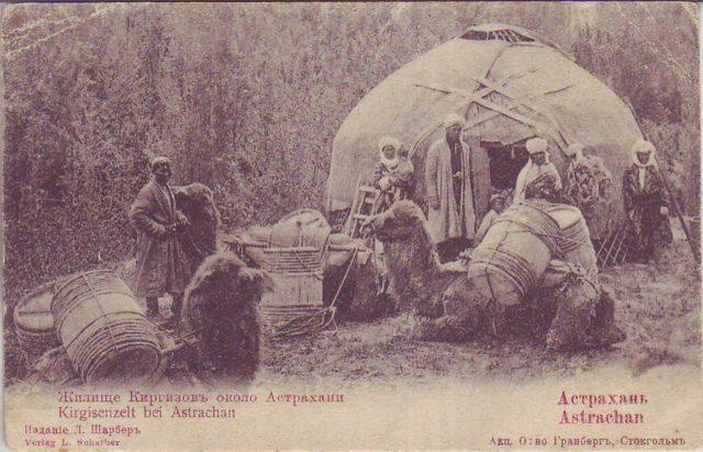Astrakhan, Kyrgyz tent