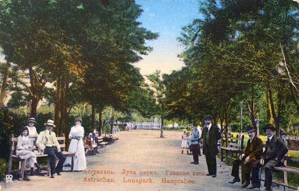 Astrakhan, Luna Park