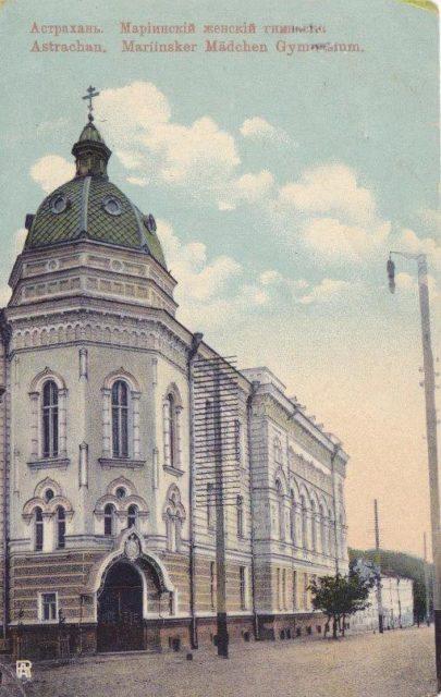 Astrakhan, Mariinsky Women's Gymnasium