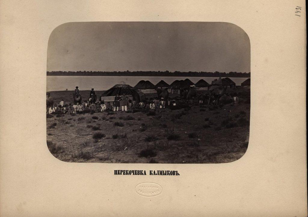 Astrakhan, nomad Kalmyks