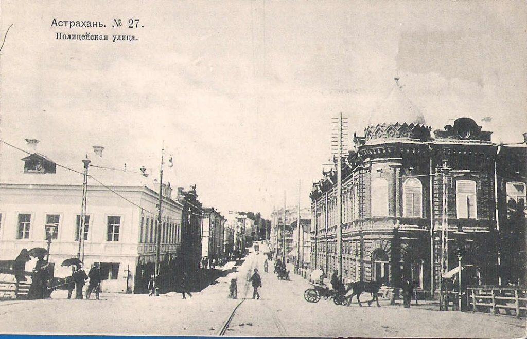 Astrakhan, Police street