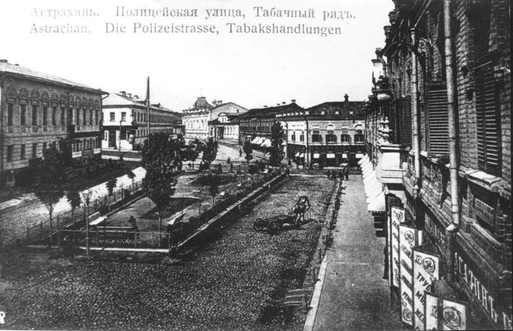 Astrakhan, Police street, tobacco lane