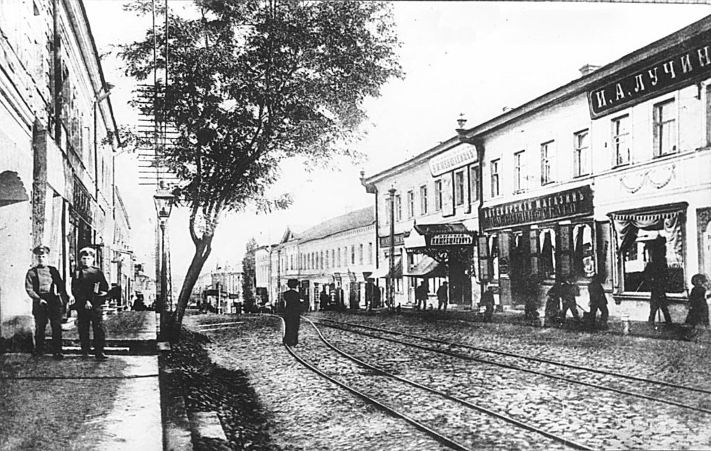 Astrakhan, Police Street, Tobacco Row