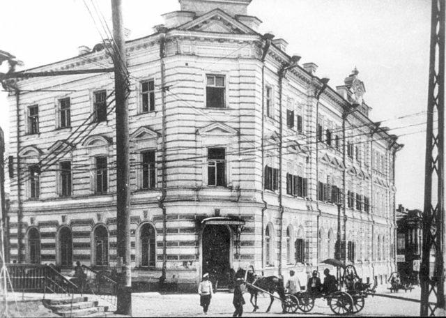 Astrakhan, Post Office.