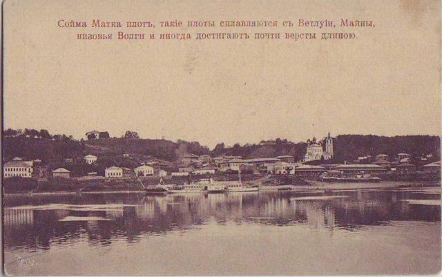 Astrakhan, Rafts on Volga River