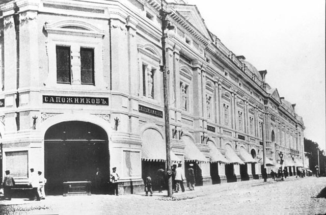 Shopping arcade, Astrakhan, South Russia city on Volga River