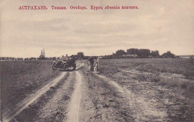 Astrakhan, Tinaki