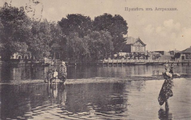 Bathing Astrakhan, South Russia city on Volga River