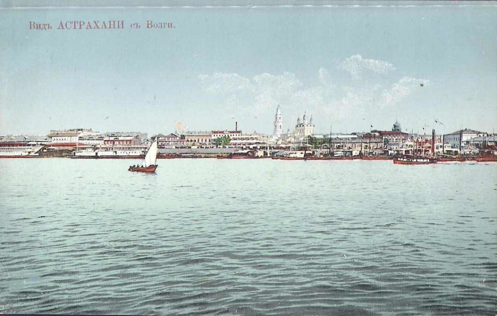 Astrakhan, South Russia - view from Volga River