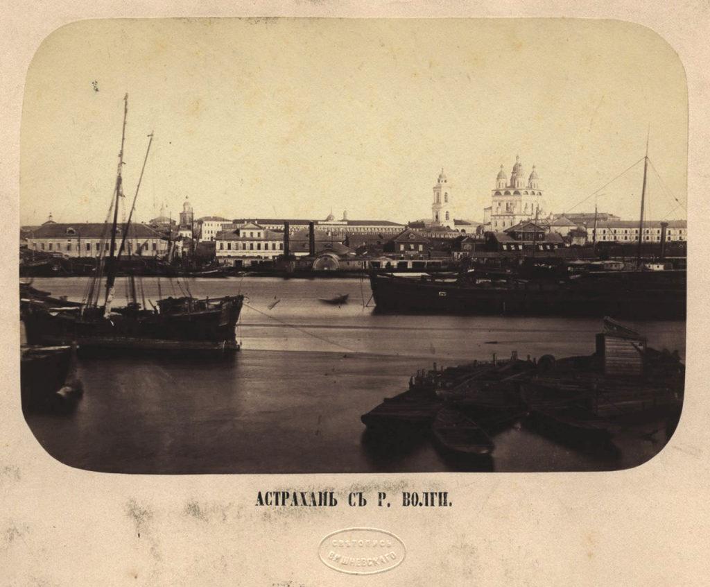 Astrakhan from Volga